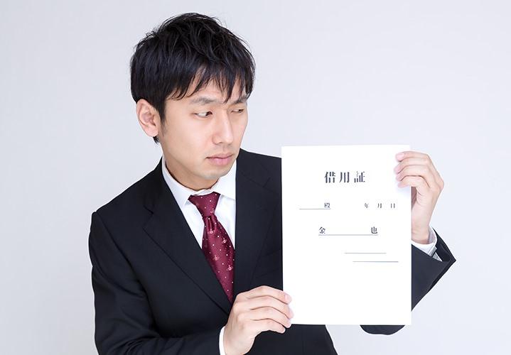 知っていましたか?日本政策金融公庫と信用保証協会の驚くべき関係性