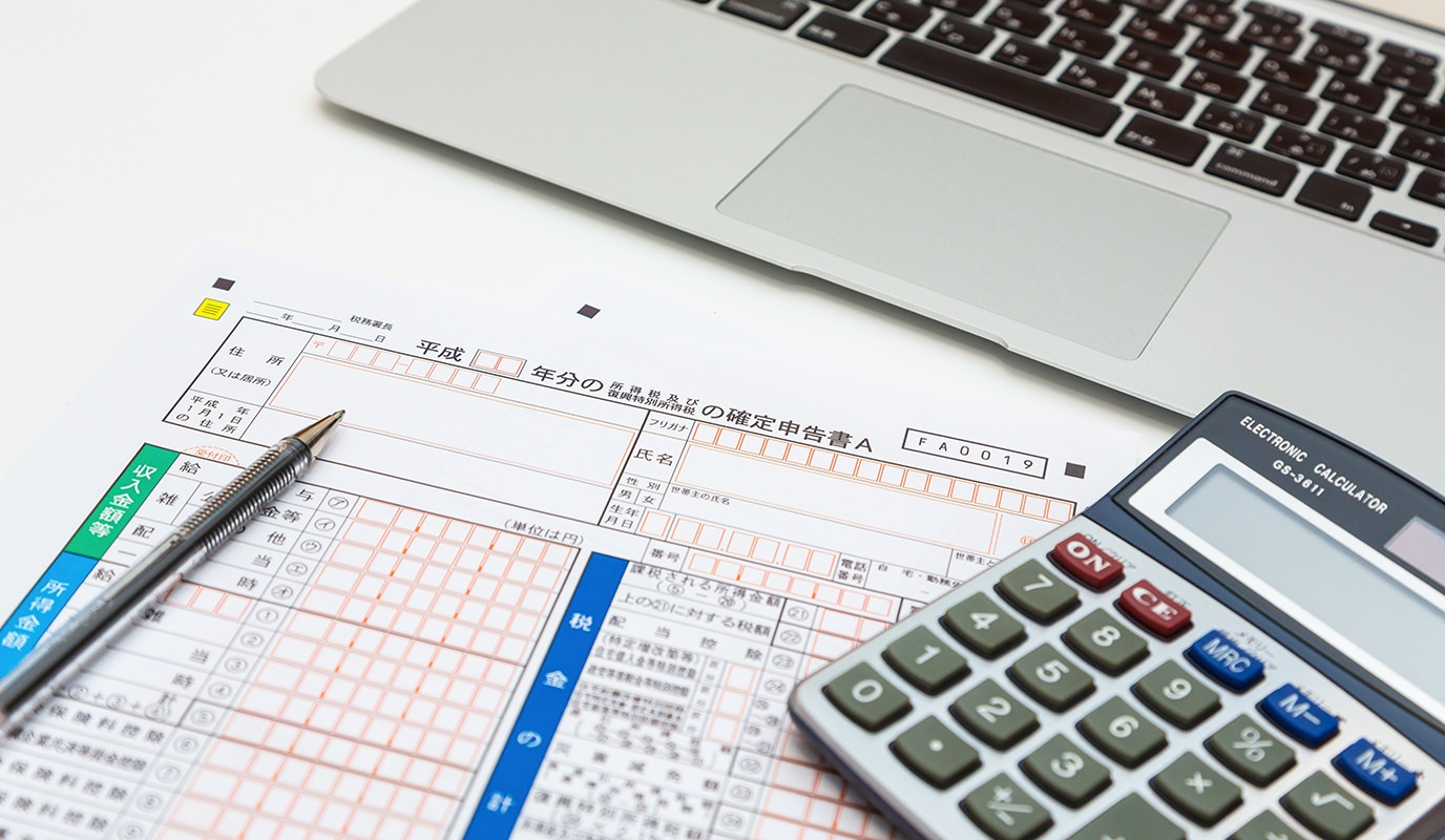日本政策金融公庫で創業融資を借りる時の流れと必要書類。