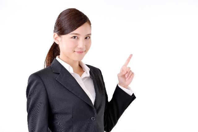 金融機関の融資審査のポイント【貸借対照表編】
