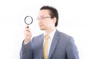 金融機関の融資審査のポイント【特別利益・特別損失編】