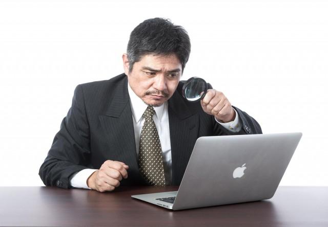 【VOL103】借入金の返済が経費にならない理由