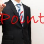 【VOL122】中小企業の経営に最低限必要なマーケティングの基礎