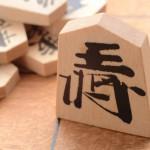 【VOL128】資金繰り改善の方法:王道編