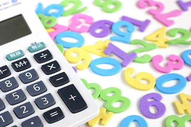【VOL150】経理コストを削減して、財務に強い会社を作る方法