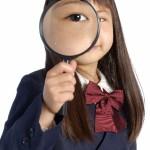 <p>会員専用ページ:</p>【起業のための7つのステップ】</br>⑥あなたのライバルは誰ですか?競合他社を意識すること