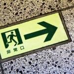 緊急保証制度(セーフティネット)融資とは?制度と対象